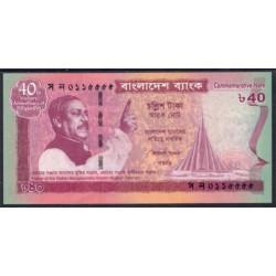 Bangladesh 40 Taka PK 60 (2.011) S/C