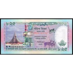 Bangladesh 25 Taka PK 62 (2.013) S/C