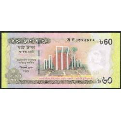 Bangladesh 60 Taka PK 61 (2.011) S/C