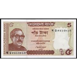 Bangladesh 5 Taka PK 53Aa (2.014) S/