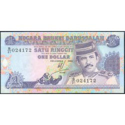 Brunei 1 Ringgit PK 13b (1.994) UNC