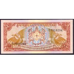 Bután 5 Ngultrum PK 14 (1.985) S/C