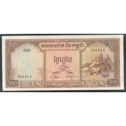 Camboya 20 Riels Pk 5d (1.956-1.975) S/C