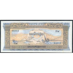 Camboya 50 Riels Pk 7c (1.956-75) S/C
