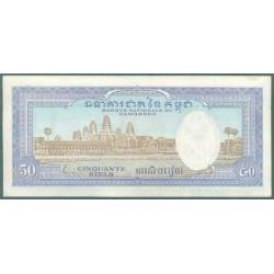 Camboya 50 Riels Pk 7d (1.972) S/C