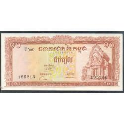 Camboya 10 Riels Pk 11d (1.962-75) S/C