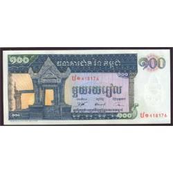 Camboya 100 Riels Pk 12b (1.963-1.972) (Pequeñas manchas) S/C