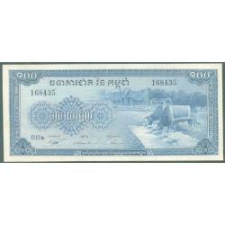 Camboya 100 Riels Pk 13b (1.956-72) S/C-