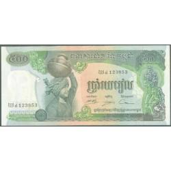 Camboya 500 Riels Pk 16b (1.973-75) S/C-