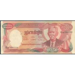 Camboya 5.000 Riels Pk 17A (1.974) MBC+