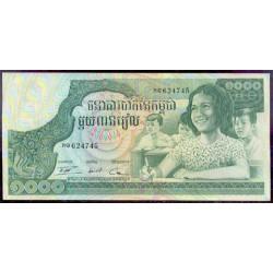 Camboya 1.000 Riels Pk 17 (1.973-75) S/C-