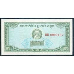 Camboya 0.1 Riels Pk 25 (1.979) S/C