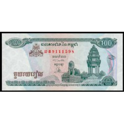 Camboya 100 Riels Pk 41 (1995) S/C