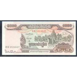 Camboya 1.000 Riels Pk 51 (1999) S/C