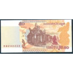 Camboya 50 Riels Pk 52 (2.002) S/C