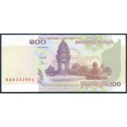 Camboya 100 Riels Pk 53 (2.001) S/C