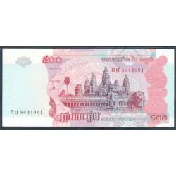Camboya 500 Riels Pk 54b (2.004) S/C