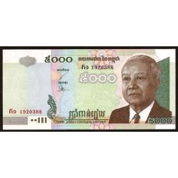 Camboya 5.000 Riels Pk 55a (2.001) S/C