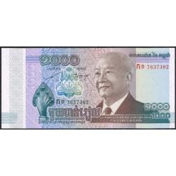 Camboya 1.000 Riels Pk 63 (2.012) S/C