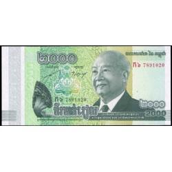 Camboya 2.000 Riels Pk 64 (2.013) S/C
