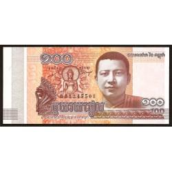 Camboya 100 Riels Pk 65 (2.014) S/C