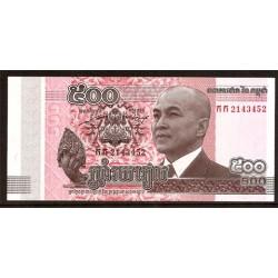Camboya 500 Riels Pk 66 (2.014) S/C