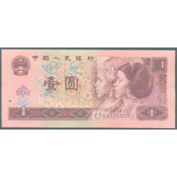 China 1 Yuan Pk 884c (1.996) S/C