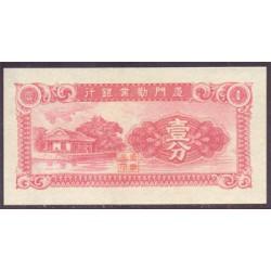 China 1 Cent (1.940) Pk S 1655 S/C