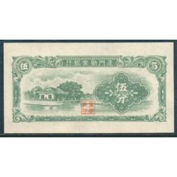 China 5 Cents (1.940) Pk S 1656 S/C