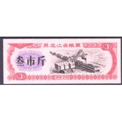 """China 3 Unidades """" Cupones de Arroz"""" (1.978) S/C"""
