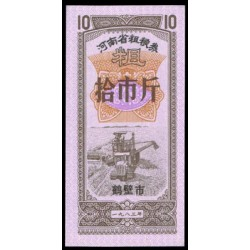 """China 10 Unidades """"Cupones de Arroz"""" (1.983) S/C"""