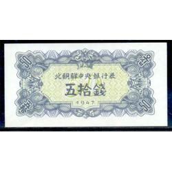 Corea del Norte 50 Chon PK 7b (1.947) S/C