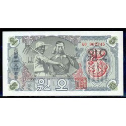 Corea del Norte 5 Won PK 9 (1.947) S/C