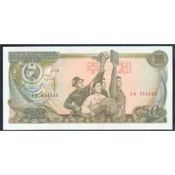 Corea del Norte 50 Won PK 21a (1.978) S/C