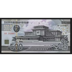 Corea del Norte 500 Won PK 44 (1.998) S/C