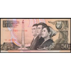 Corea del Norte 50 Won PK 52 (1.992/2.007) S/C