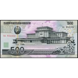 Corea del Norte 500 Won PK 55 (2.007) S/C