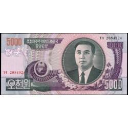 Corea del Norte 5.000 Won PK 56A (2.007) S/C