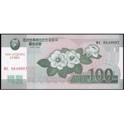 Corea del Norte 100 Won Pk Nuevo (2.002/2.012) S/C