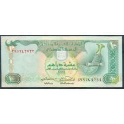 Emiratos Árabes Unidos 10 Dirham PK 20b (2.001) S/C