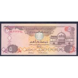 Emiratos Árabes Unidos 5 Dirham PK 26a (2.009) S/C