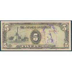 Filipinas 5 Pesos Pk 110 (1.943) S/C-
