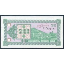 Georgia 5.000 Lari PK 31 (1.993) S/C