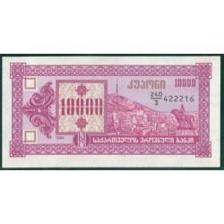 Georgia 10.000 Laris PK 39 (1.993) S/C