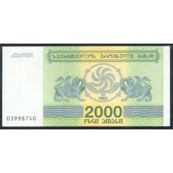 Georgia 2.000 Laris PK 44 (1.993) S/C