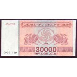 Georgia 30.000 Laris PK 47 (1.994) S/C
