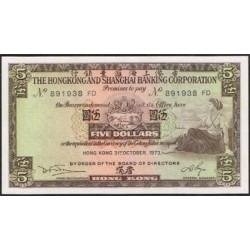 Hong Kong 5 Dólares PK 181f (31-10-1.973) S/C