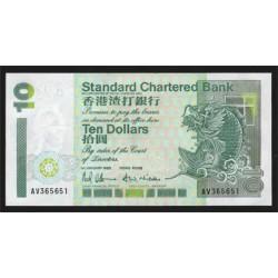 Hong Kong 10 Dólares PK 284a (1-1-1.993) S/C