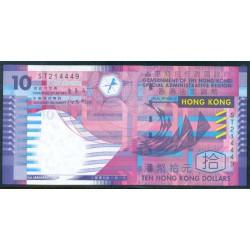 Hong Kong 10 Dólares PK 400c (1-1-2.005) S/C