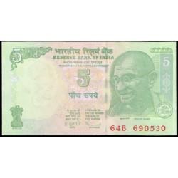 India 5 Rupias PK 94A (2.009) S/C
